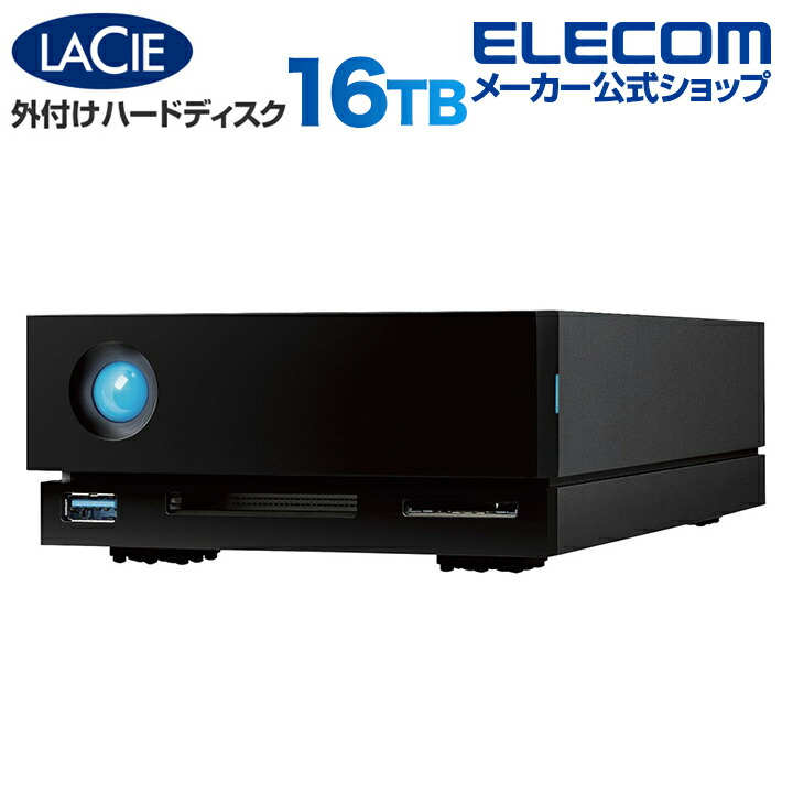 LaCie 1big dock HDD 16TB