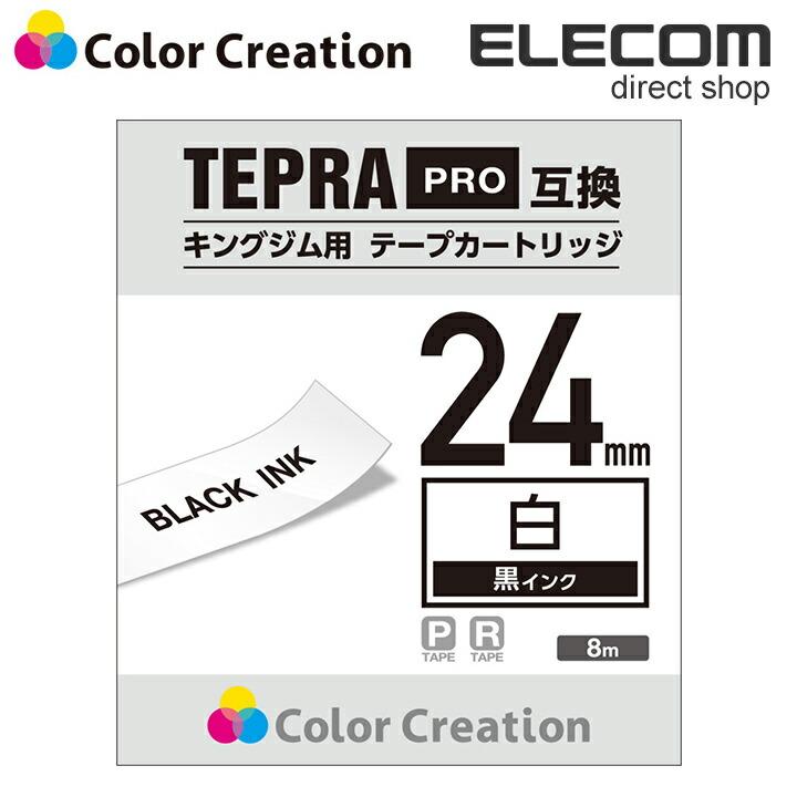 カラークリエーション テープカートリッジ:CTC-KSS24K