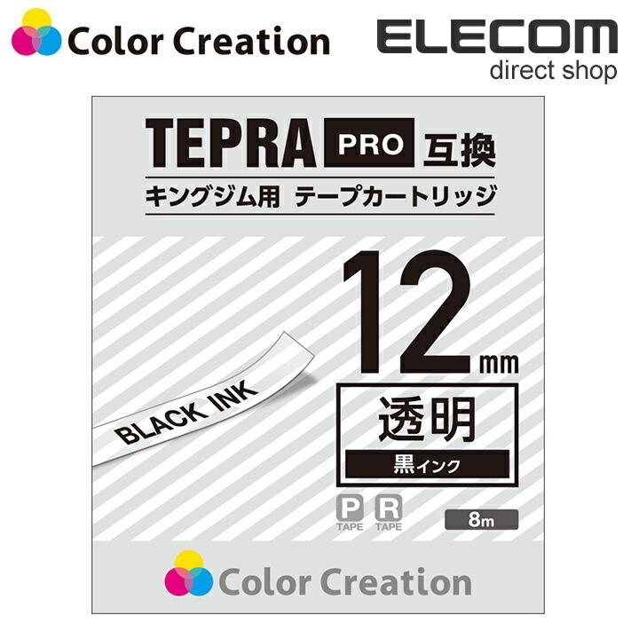 カラークリエーション テープカートリッジ:CTC-KST12K