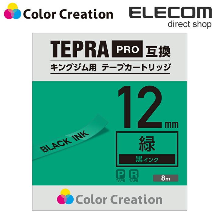 カラークリエーション テープカートリッジ:CTC-KSC12G
