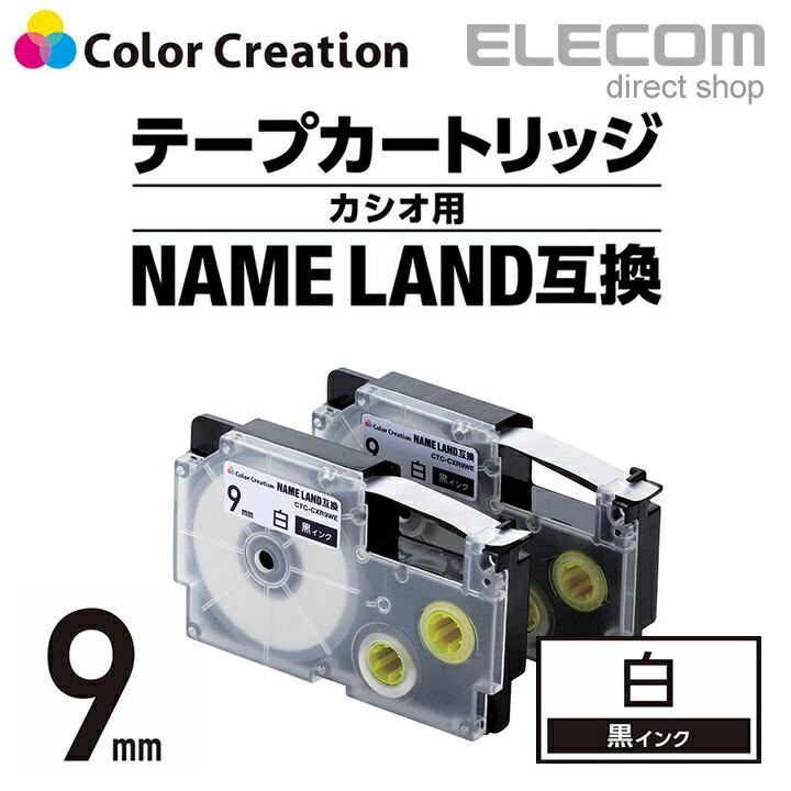 カラークリエーション テープカートリッジ:CTC-CXR9WE-2P