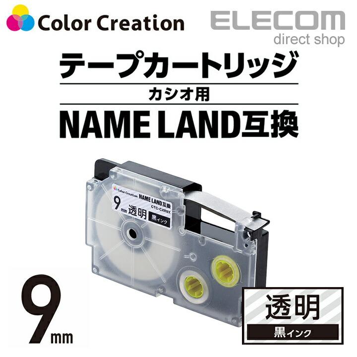 カラークリエーション テープカートリッジ:CTC-CXR9X