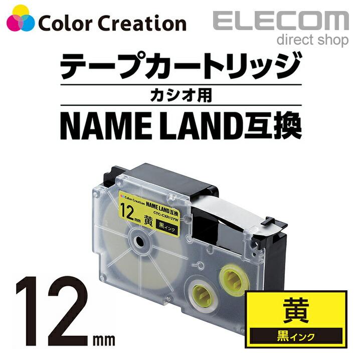 カラークリエーション テープカートリッジ:CTC-CXR12YW