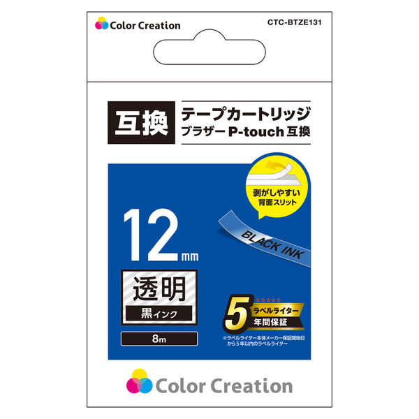 カラークリエーション テープカートリッジ