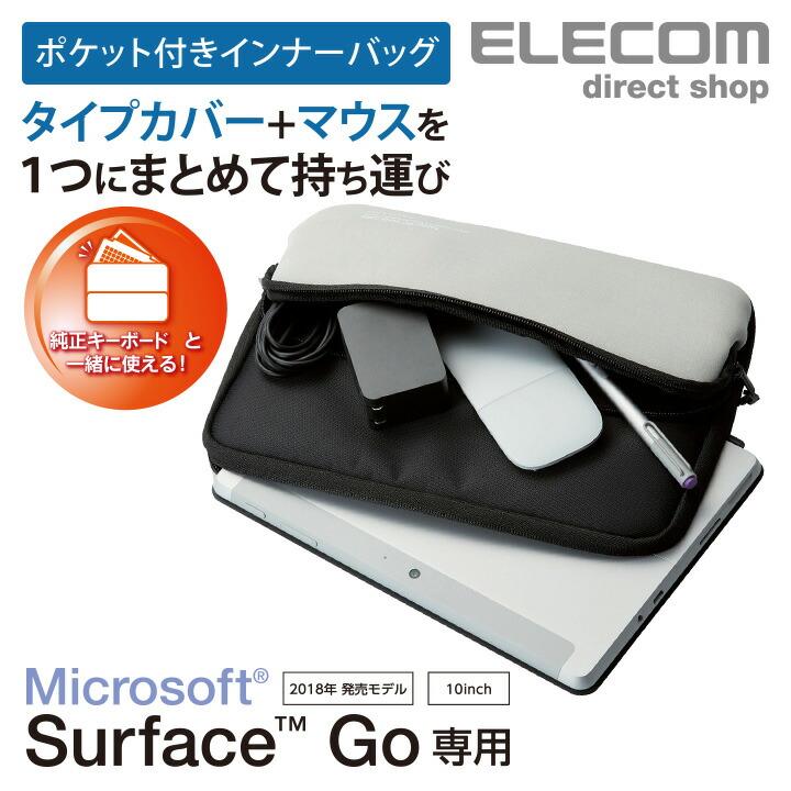 Surface Go用ポケット付インナーバッグ:TB-MSG18NPPBK