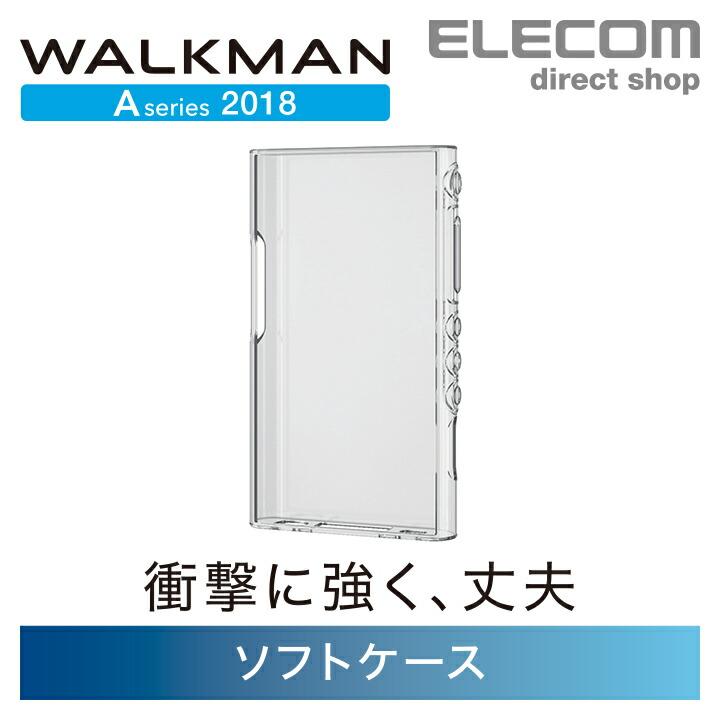 WALKMAN A50用ソフトケース:AVS-A18UCCR