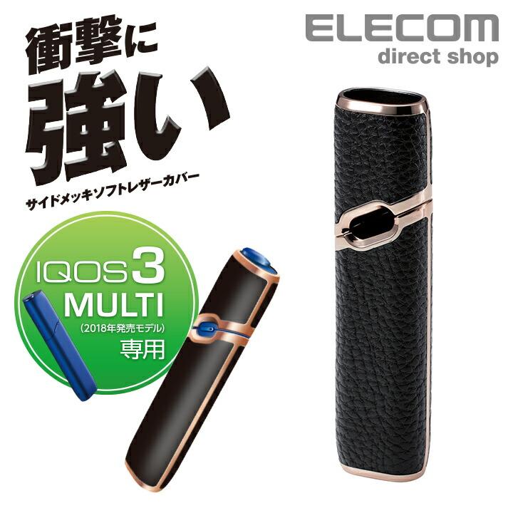 IQOS 3 MULTI用サイドメッキソフトレザーカバー:ET-IQM3UCMBK