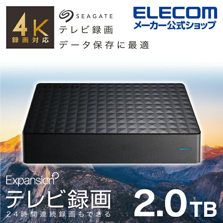 3.5インチHDD MY 2TB(ブラック)