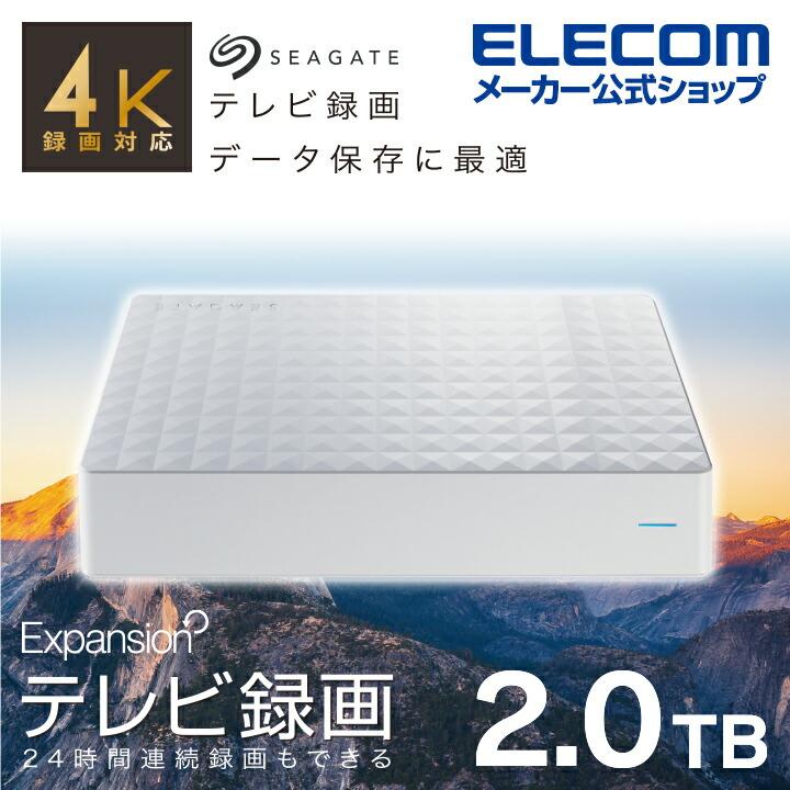 3.5インチHDD MY 2TB(ホワイト)