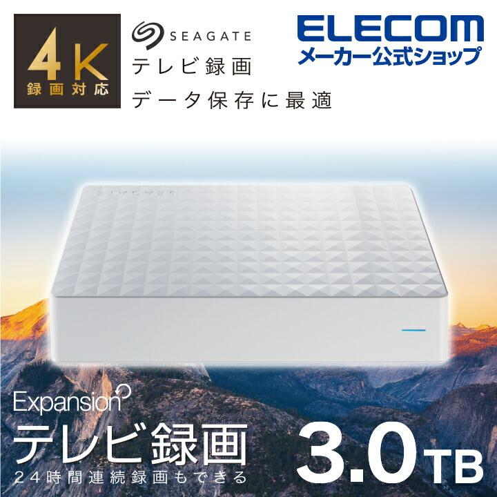 3.5インチHDD MY 3TB(ホワイト)