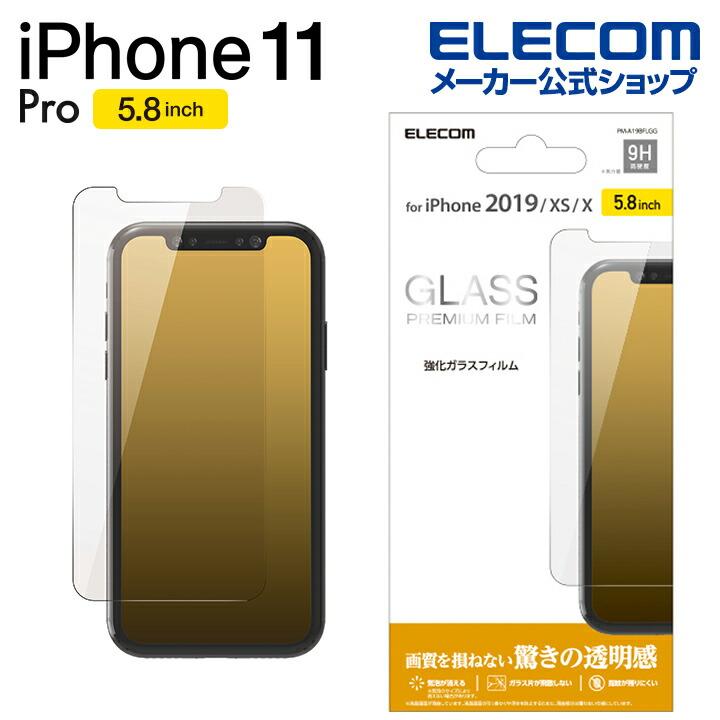 iPhone 11 Pro用ガラスフィルム/0.33mm:PM-A19BFLGG
