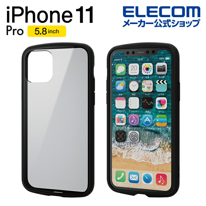 iPhone 11 Pro用TOUGH SLIM LITE/フレームカラー:PM-A19BTSLFCBK