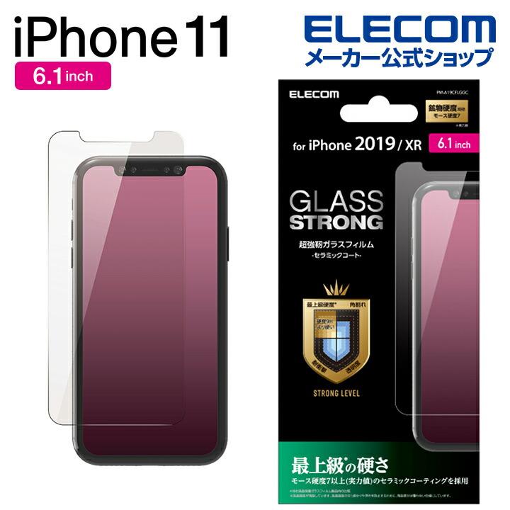 iPhone 11用ガラスフィルム/セラミックコート:PM-A19CFLGGC