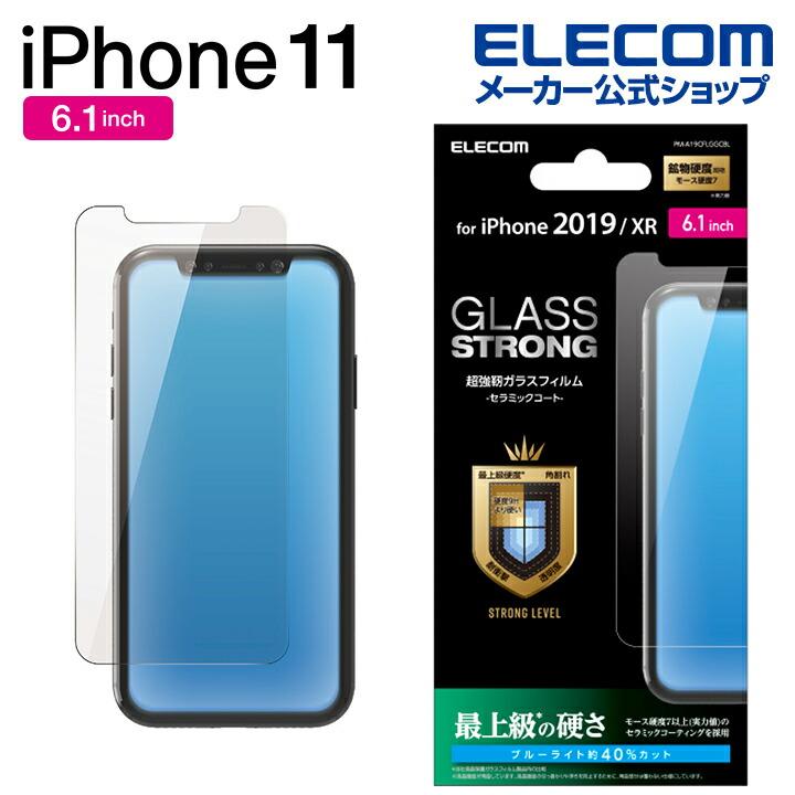 iPhone 11用ガラスフィルム/セラミックコート/BLカット:PM-A19CFLGGCBL