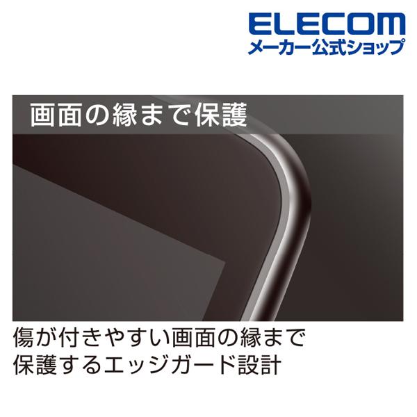 ソフトケース/極み