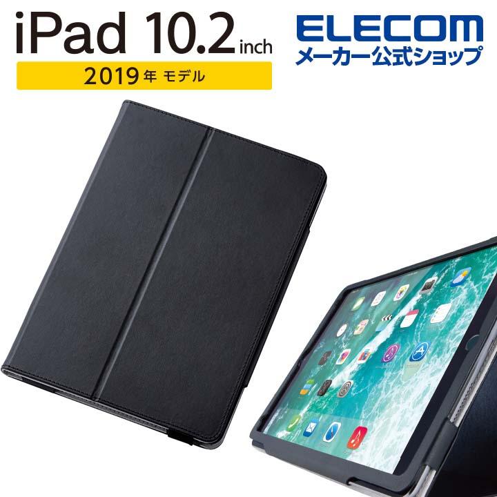 10.2インチiPad用ソフトレザーケース2アングル:TB-A19RPLFBK