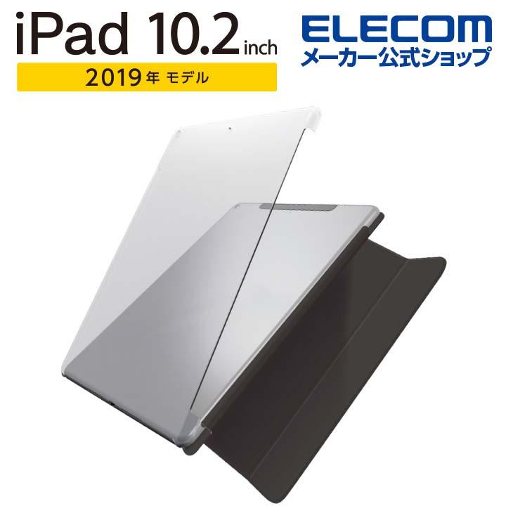 10.2インチiPad用シェルケーススマートカバー対応:TB-A19RPV2CR