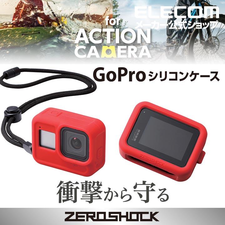 アクションカメラ用ZEROSHOCKケース(GoPro HERO8 BLACK)
