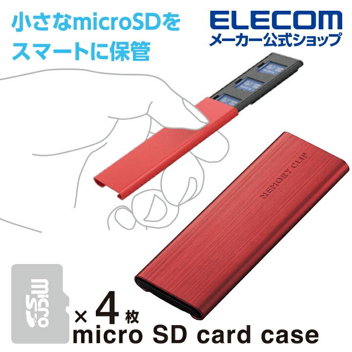 "microSDカードケース""memory clip"""