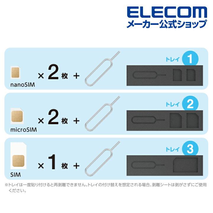 "SIMカードケース""memory clip"""