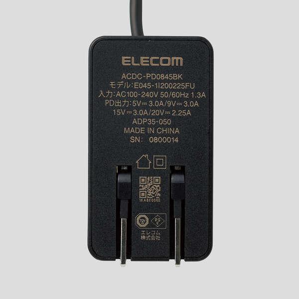 GaN USB PD対応 AC充電器(USB PD45W/Type-Cケーブル一体型)