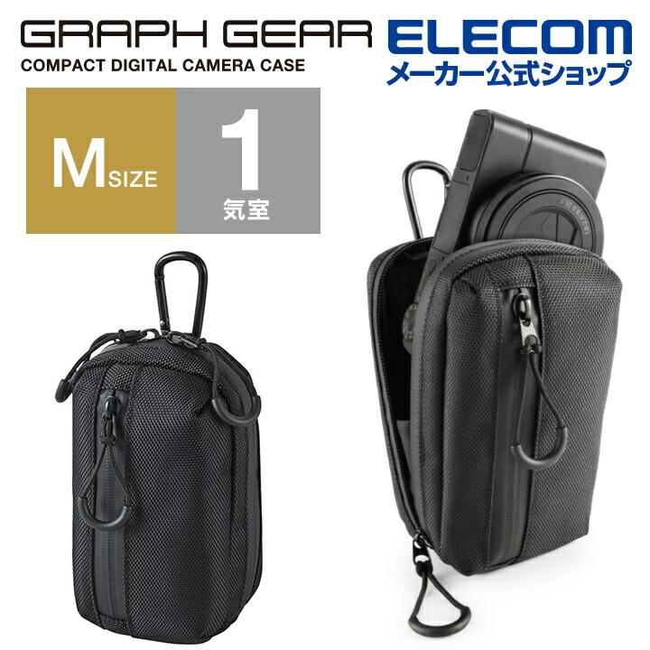 """GRAPH GEAR""コンパクトデジタルカメラケース1気室(Msize)"