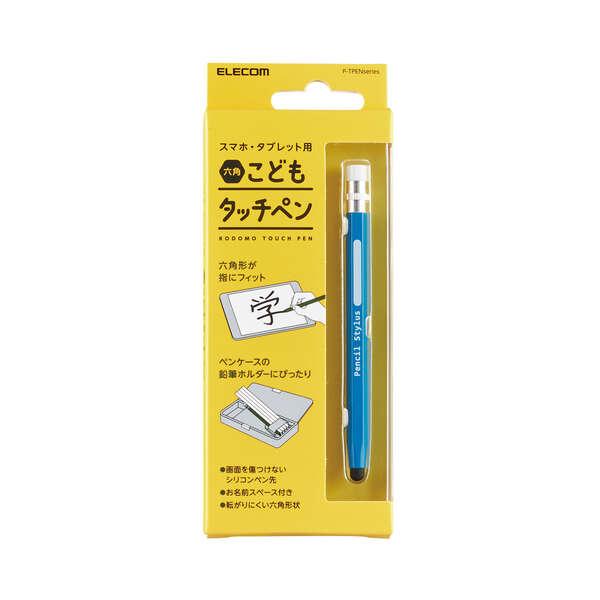 鉛筆型タッチペン/青色