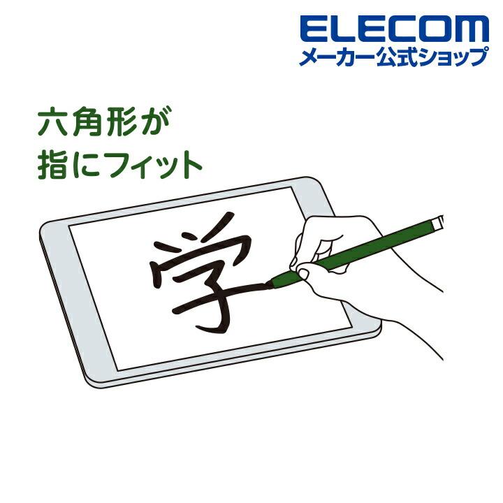 鉛筆型タッチペン/桃色