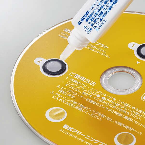 テレビ用 Blu-ray/CD/DVD マルチ対応レンズクリーナー 湿式