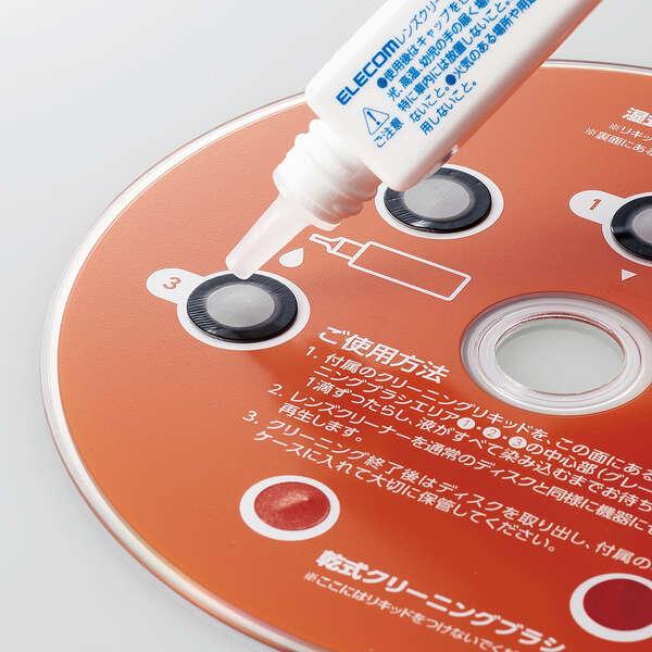 Blu-ray/CD/DVD マルチ対応レンズクリーナー 湿式