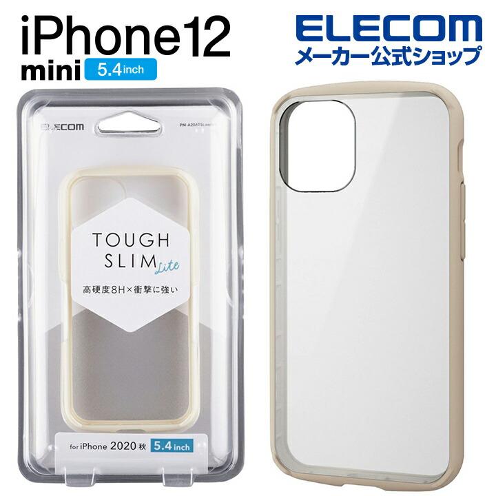 iPhone 12 mini ハイブリッド ケース TOUGH SLIM LITE フレームカラー