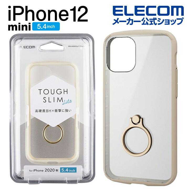 iPhone 12 mini ハイブリッド ケース TOUGH SLIM フレームカラー リング付き