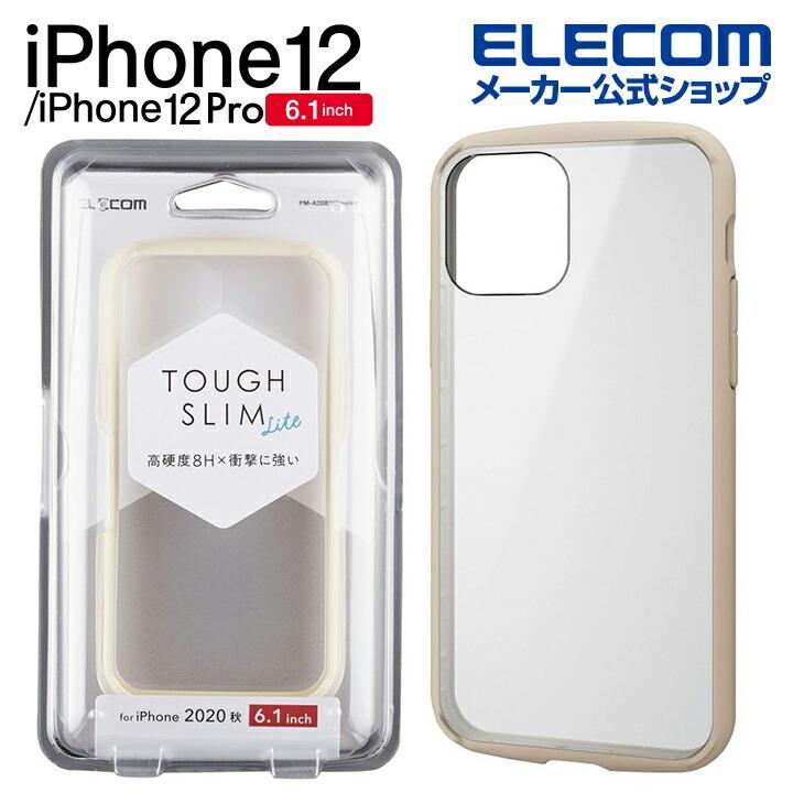 iPhone 12/12 Pro ハイブリッド ケース TOUGH SLIM LITE フレームカラ