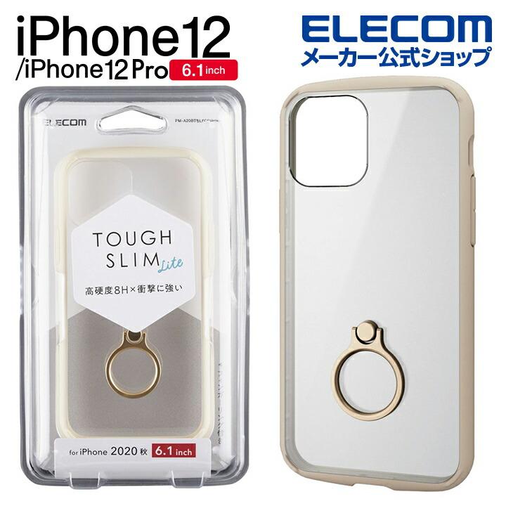 iPhone 12/12 Pro ハイブリッド ケース TOUGH SLIM フレームカラー リング