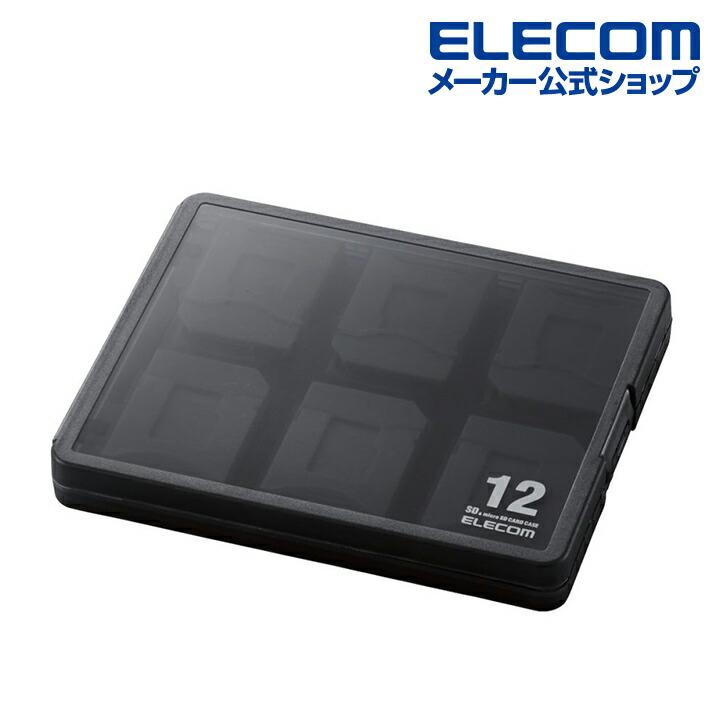SD/microSDカードケース