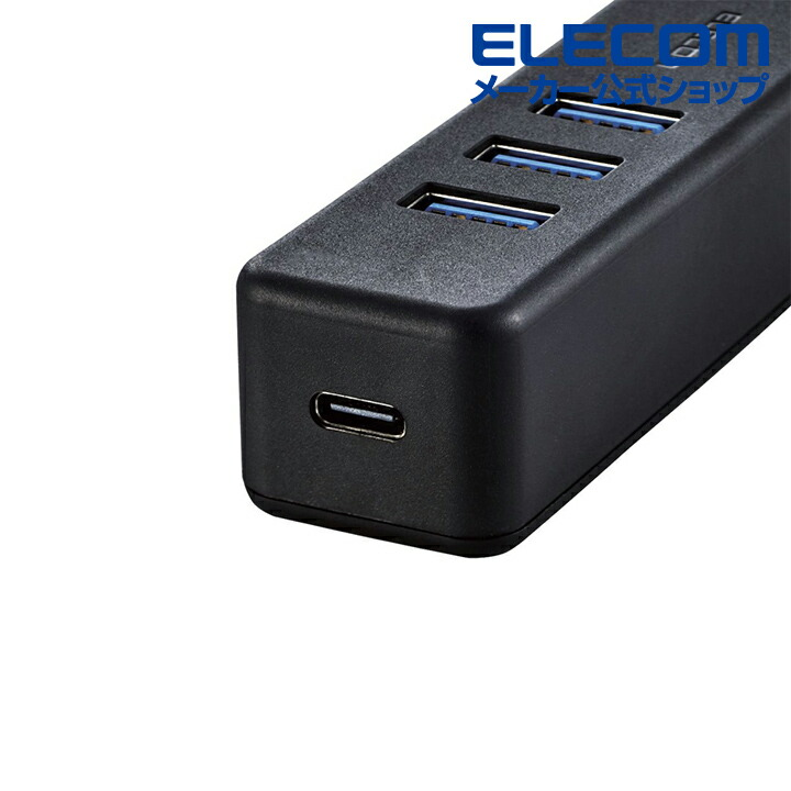 PD充電対応 USB Type-C HUB  (USB3.1Gen1)