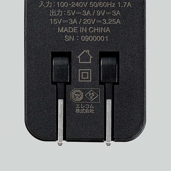 GaN USB PD対応 USB AC充電器(USB PD65W) ケーブル(2m)付属