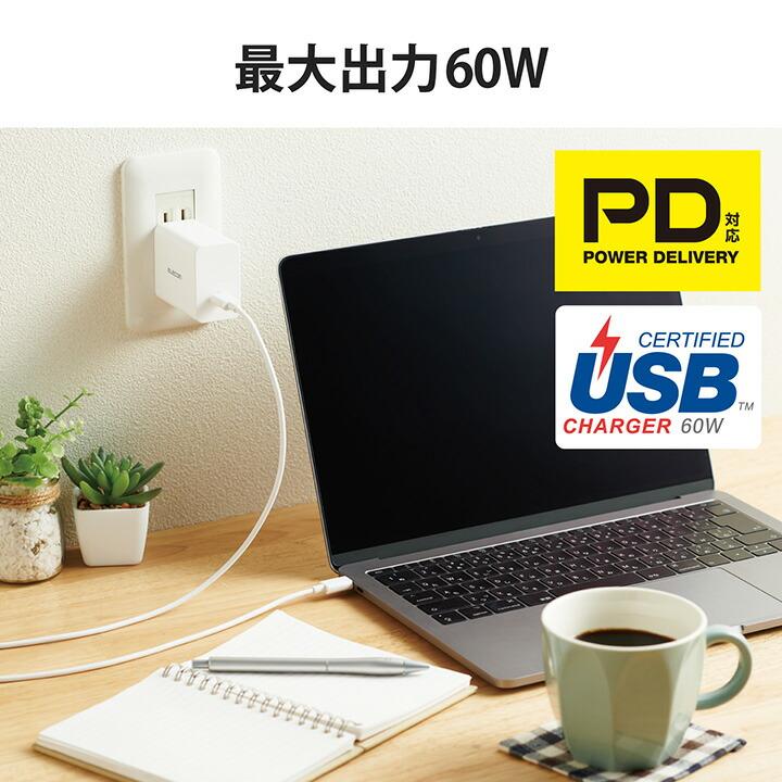 GaN USB PD対応 USB AC充電器(USB PD60W) ケーブル(2m)付属
