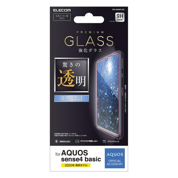 ガラスフィルム/0.33mm