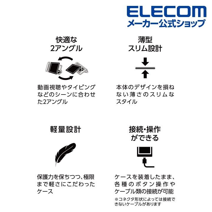 フラップカバー/背面クリア/ソフトレザーフラップ/2アングル