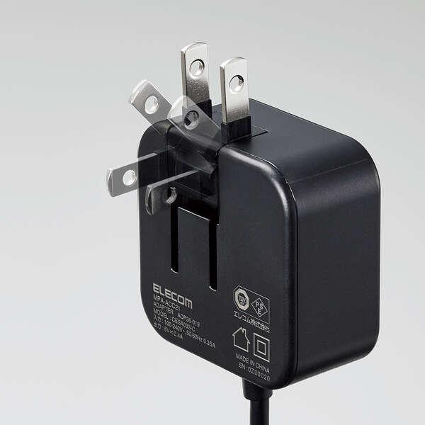 AC充電器(2.4A/Cケーブル一体型/2.5m)