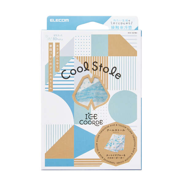ice coorde クールストール