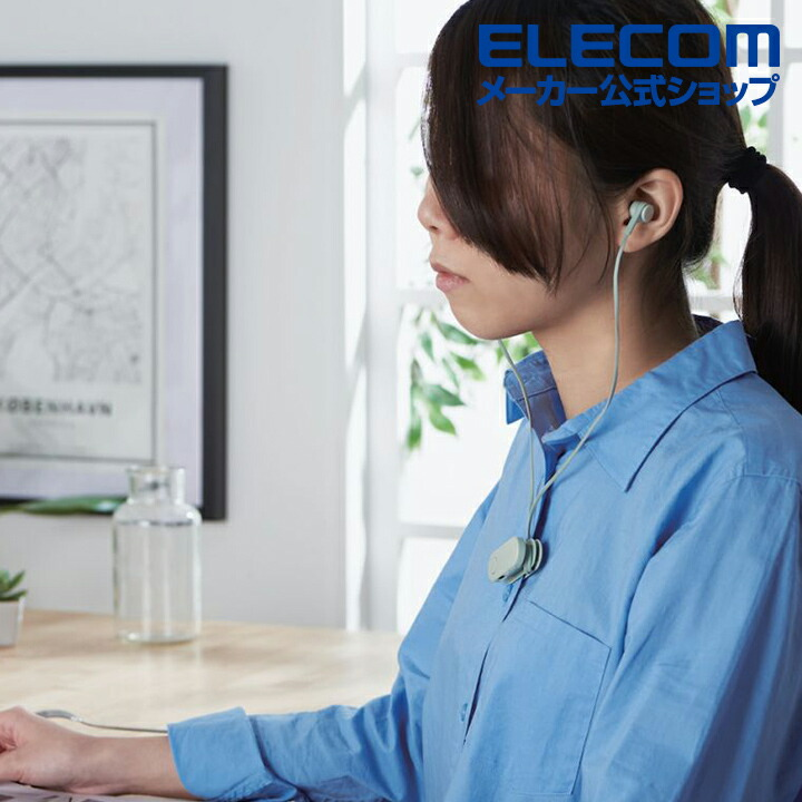 ワイヤレスイヤホン Bluetooth SBC 巻取り bund