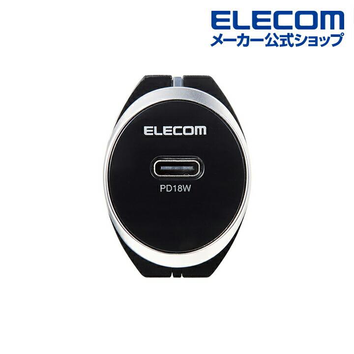 車載充電器(USB PD18W・USB-C・USB-C-Lightningケーブル付属)