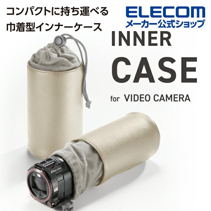 ビデオカメラ用インナーケース
