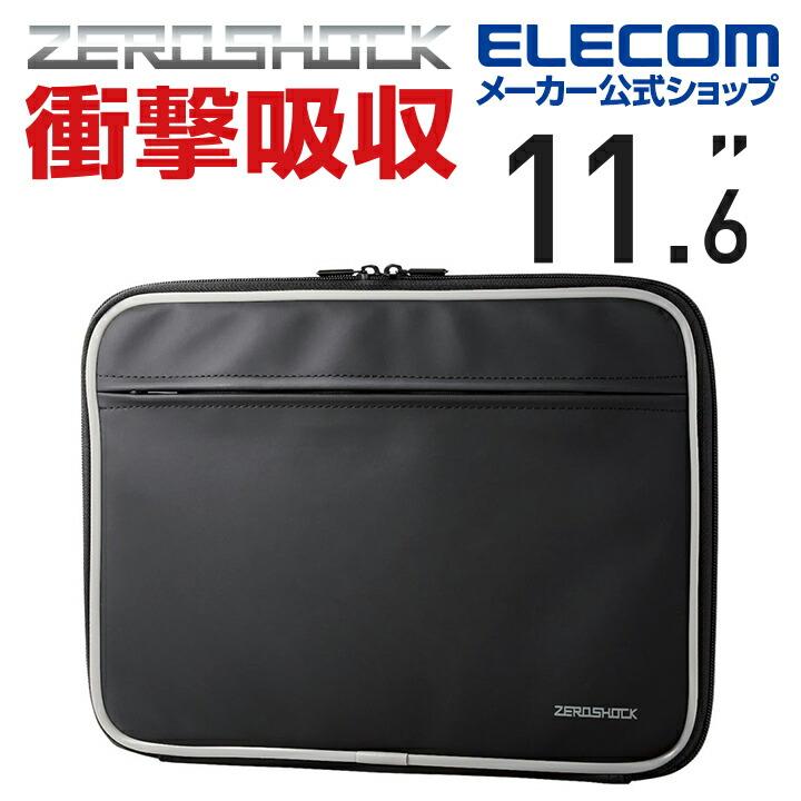 ZEROSHOCKインナーバッグ