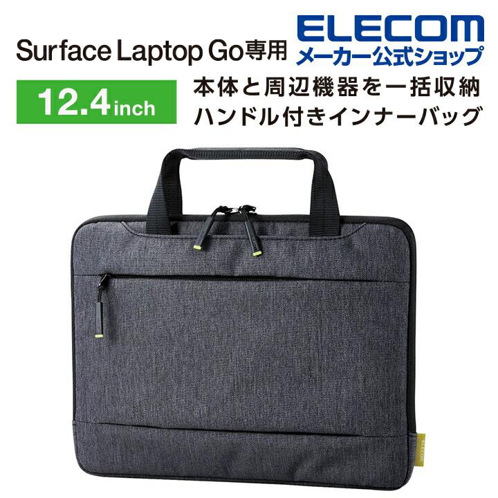 Surface Laptop Go用インナーバッグ 12.4inch ブラック