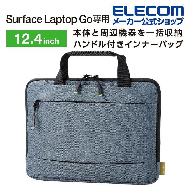 Surface Laptop Go用インナーバッグ 12.4inch グレー