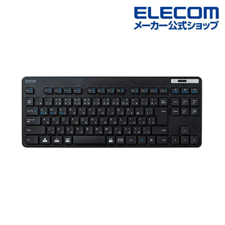Bluetooth 5.0 薄型コンパクトキーボード