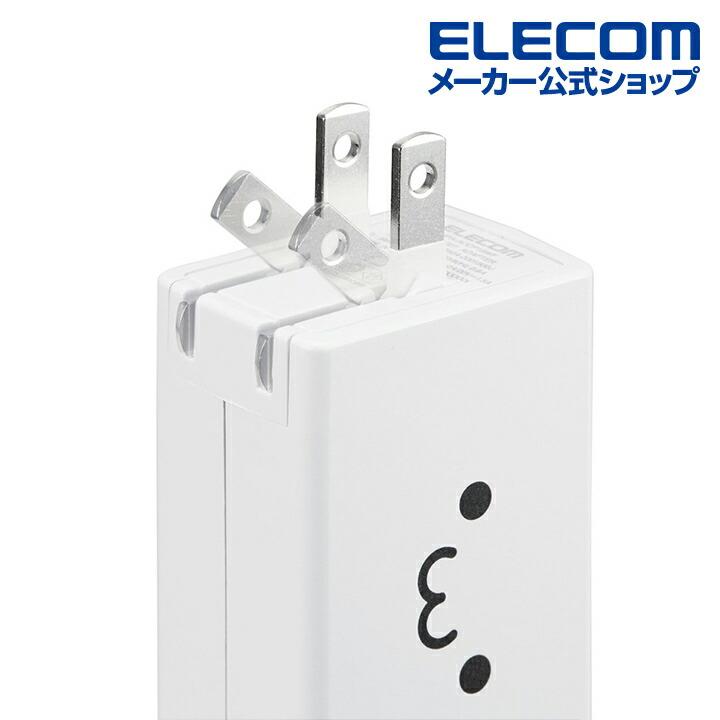 USB PD準拠 AC充電器(USB PD30W/Type-Cポート)